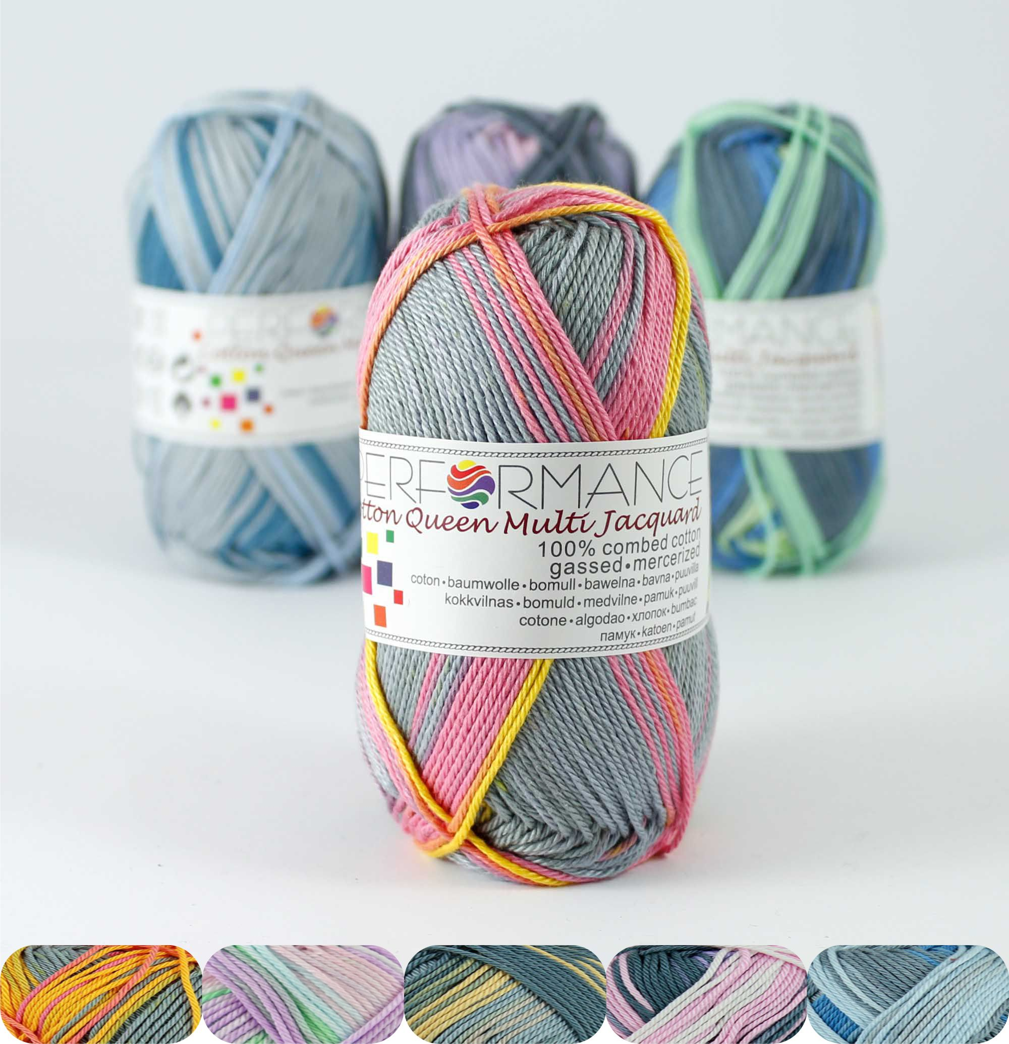 Garn Cotton Queen Multi - 100% Baumwolle, gekämmt, gasiert, merzerisiert - NM 10/4 - 125 m pro 50 g - 10451 Multicolor